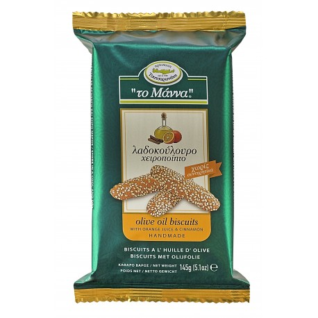 BISCUITS A L'HUILE D'OLIVE ORANGE /CANNELLE 145g